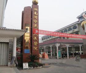 湖南宁远县人民医院陪护床案例