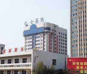 徐州第九七医院共享陪护床案例